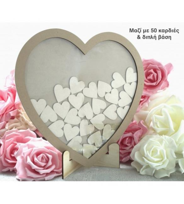 Καρδιά ευχών με 50 καρδιές μαζί!